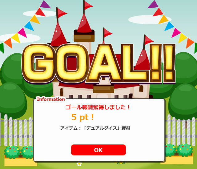 ダウンロード (1).JPG