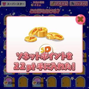 ダウンロード (4).JPG