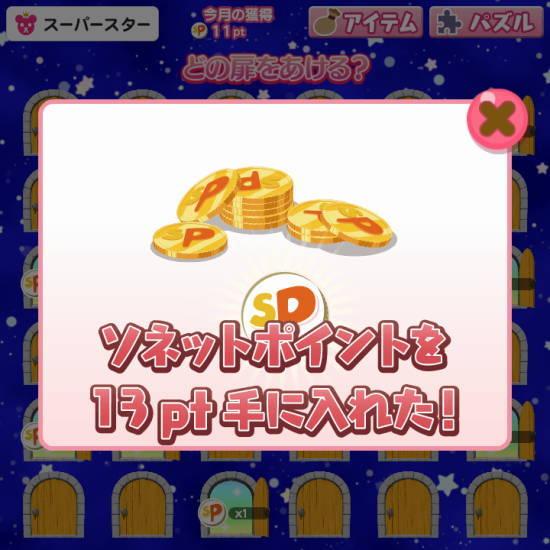 ダウンロード (6).JPG