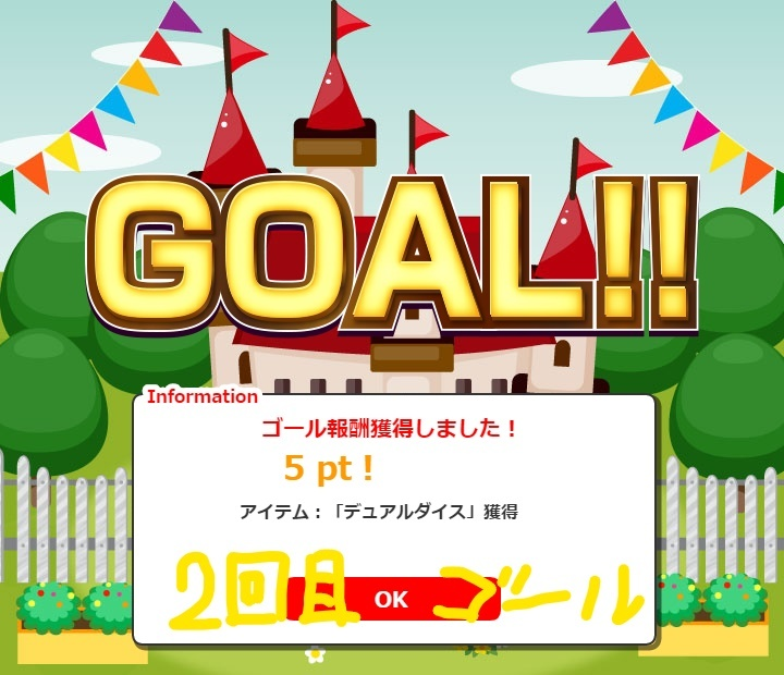 Inkedダウンロード (3)_LI.jpg
