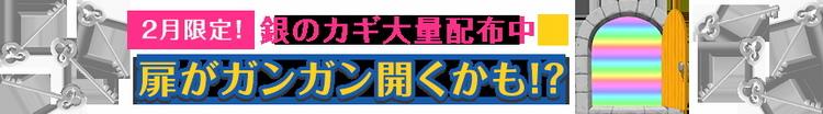 bnr_pon_tobira (1).JPG